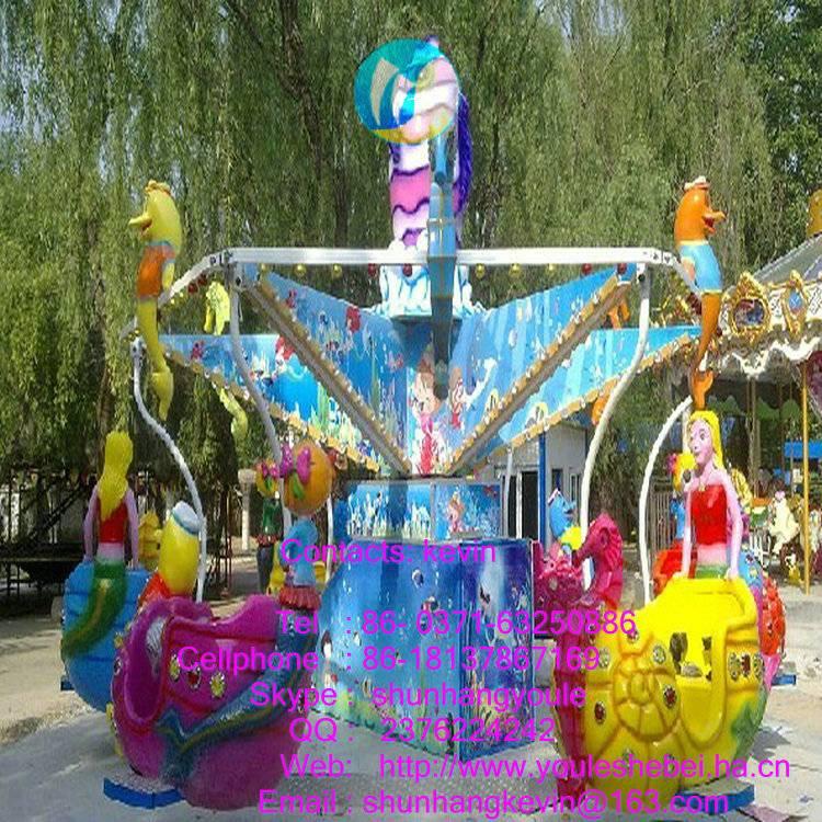 Mini Amusement Park Ride Ocean Walk