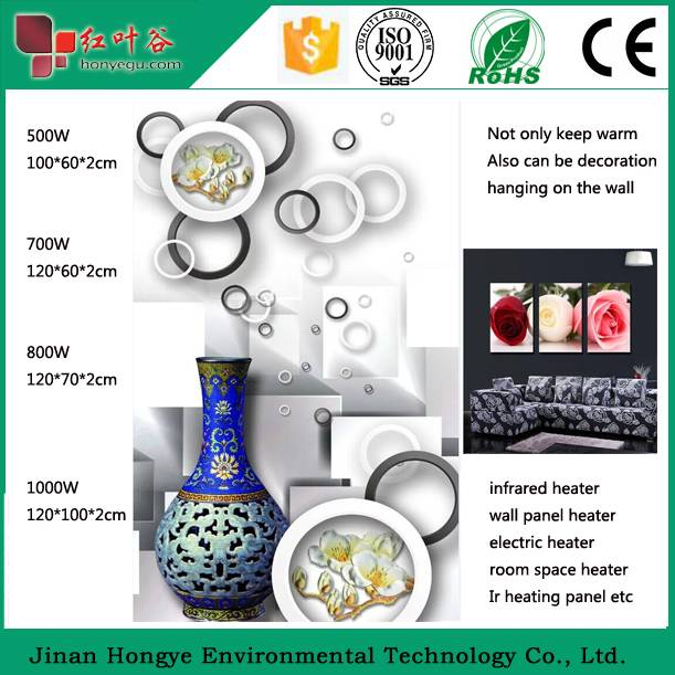 new storage carbon crystal heater panel on ceiling or wall//infrared heater