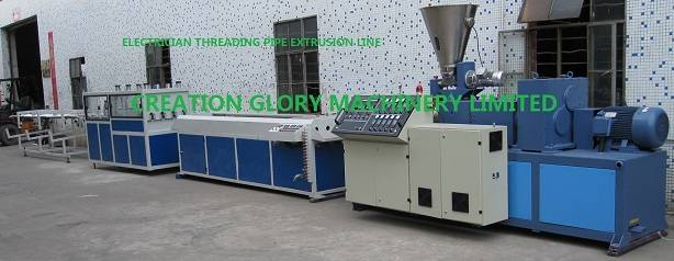 High efficiency PVC electrician threading pipe plastic extrusion machine