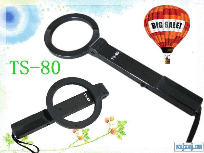 Wholesale!!!Hand Held Metal Detector TS-80 hand held explosive detector