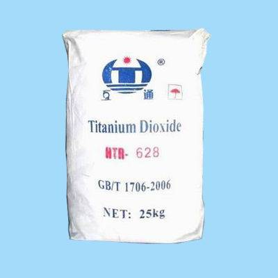 Titanium Dioxide R628 (Special for Paint & Coating)