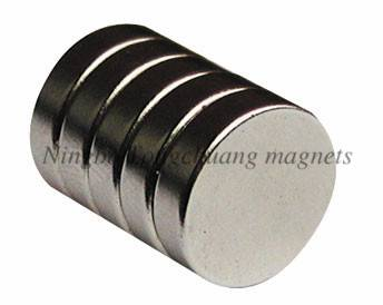 Permanent disc Neodymium magnet with nickel coating
