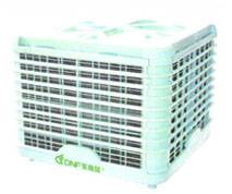 EVAPORATIVE AIR CONDITIONER TY-T2531(airflow up discharge)