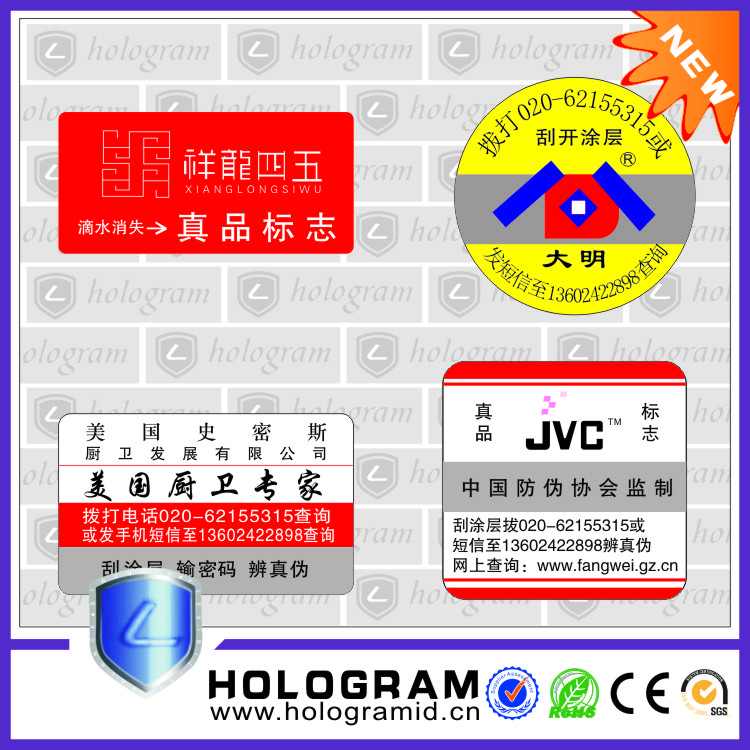 China lipstick sticker packaging clear adhesive labels