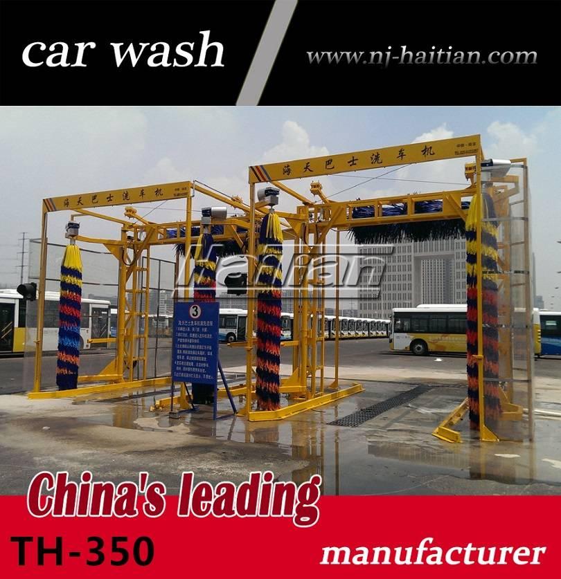 Haitian Good Quality bus wash equipment in china