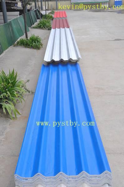 energy-saving aluminium foil roofing sheet