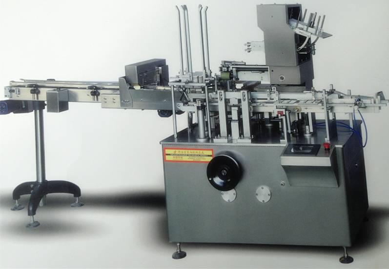 2014 Multi-function Automatic Cartoning Machine
