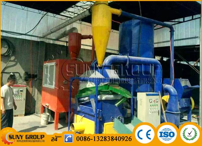 CRM-600 Copper Wires Recycling Machine