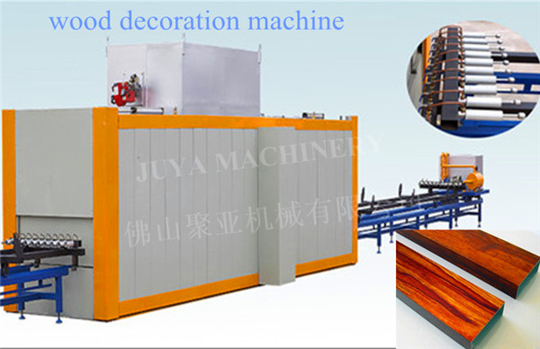 aluminum peofile wood grain decoration machine