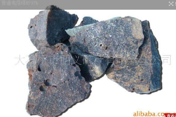 fused magnesium oxide