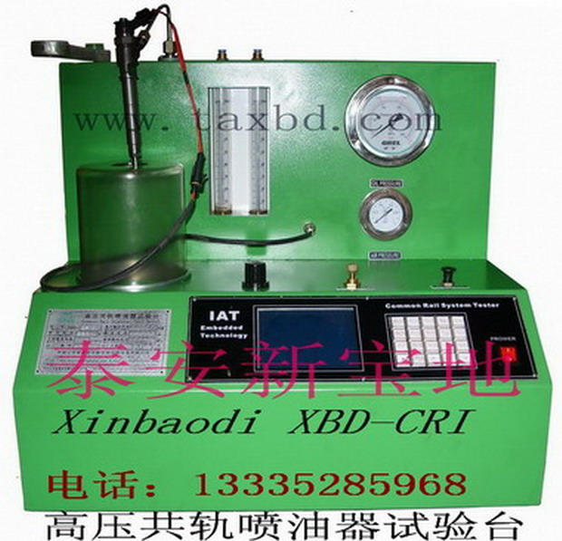 Common Rail Injector Test Bench with CE Certification