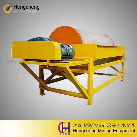 tin tantalum iron ore mining equipment wet magnetic separator