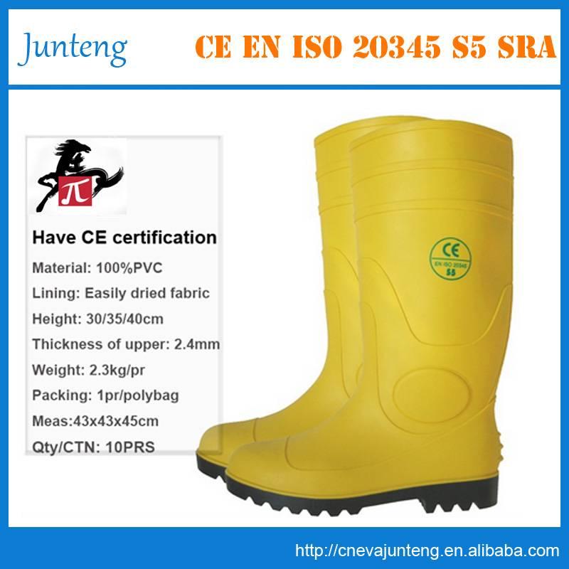 PVC Safety Wellington boots