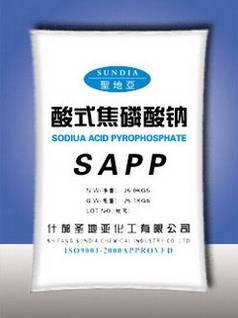 Sodium acid Pyrophosphate SAPP