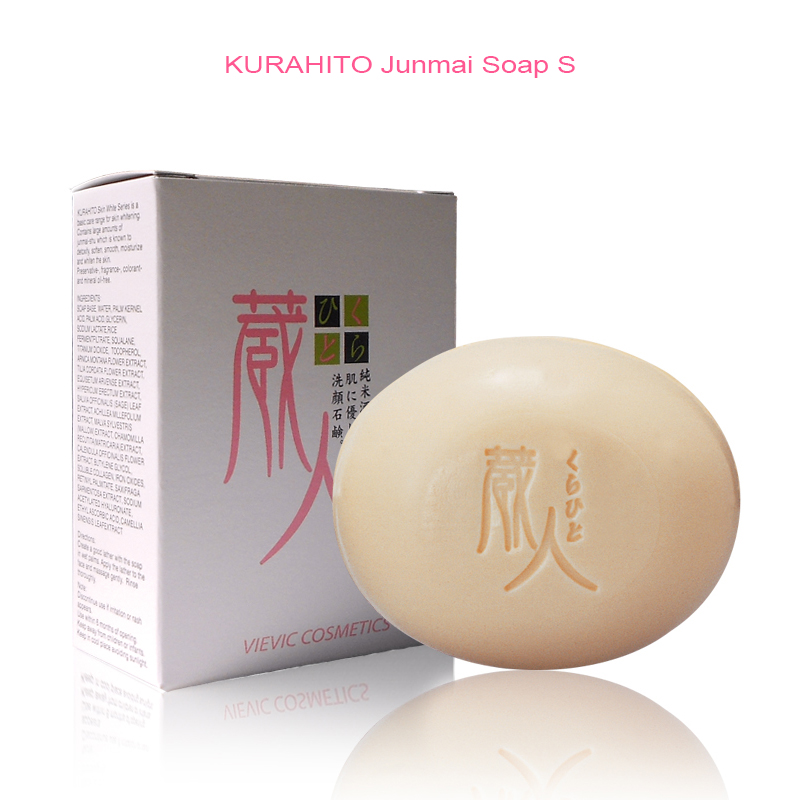 Japan Rice Essence Anti-acne Facial Soap