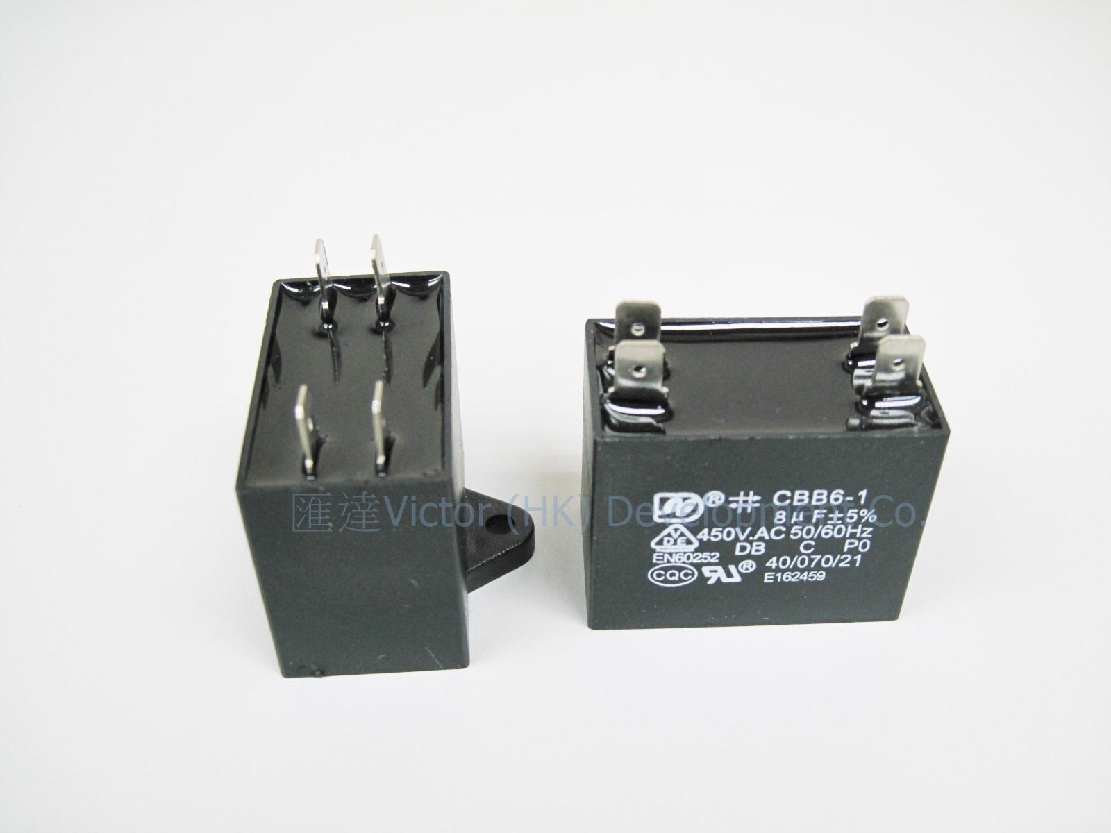 CBB61 capacitor