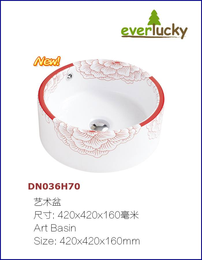 Ceramic Art Basin With Excellent Quality And Price DN036H70