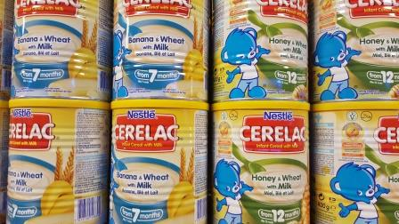 Cerelac Baby Food All Stages and Flavours