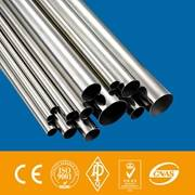 Seamless stainless steel pipe ASTM A403 WP316