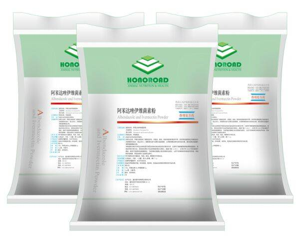Albendazole ivermectin powder