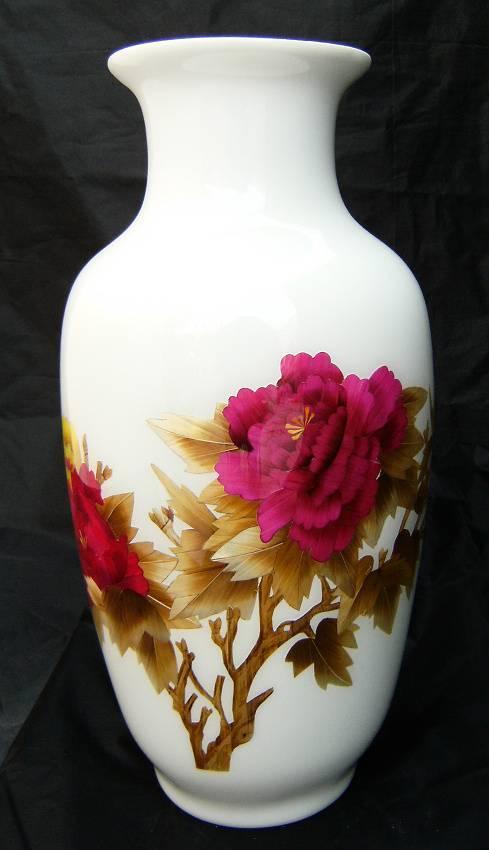 Porcelain Vase large and white (WRYCW210)