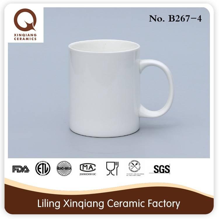 EXW price 12oz sublimation mug factory Photo Color Changing Mug