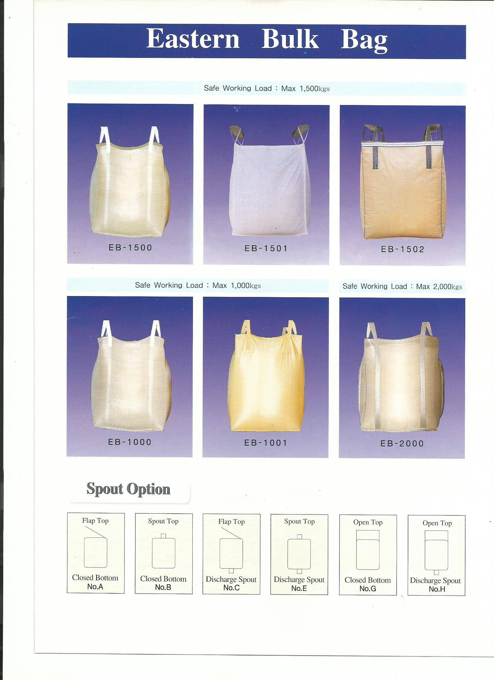 fibc, big bag, bulk bag, jumbo bag, pp bag, sling