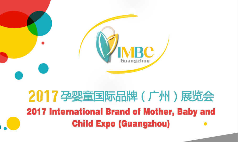 first international brand of mother, baby and child expo