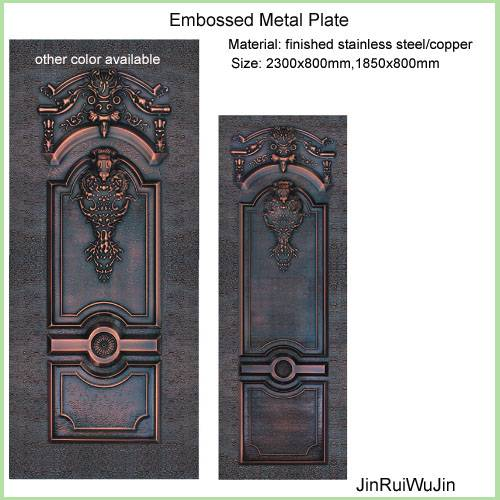 metal door skin