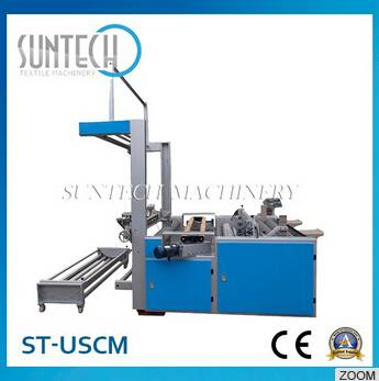 SUNTECH Ultrasonic Selvedge Cutting Machine