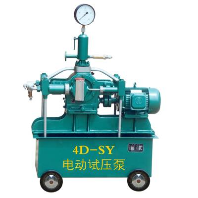 4D-SY/35 Type Electronic Hydraulic Test Pump