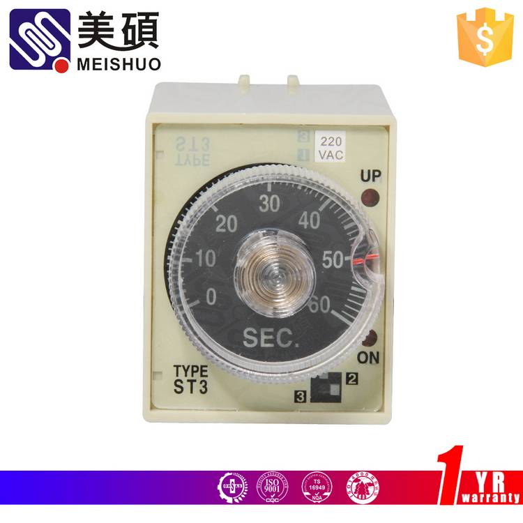 MEISHUO ST3P Time relay Timer relay time delay relay