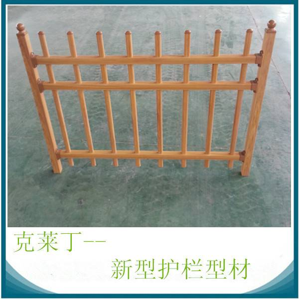 latest handrail and steel guardrail  supply by factory with good quality and cheap price
