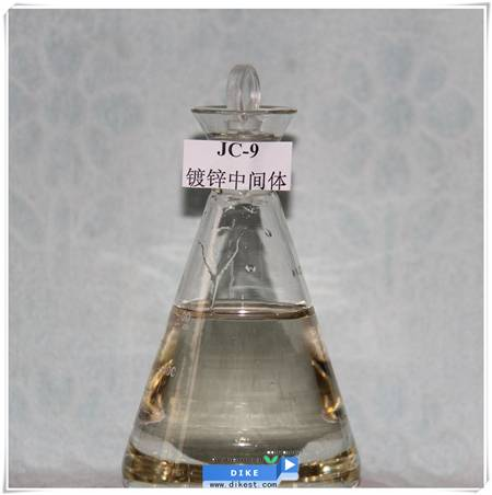 JC-9 Zinc plating chemicals derivative of  Polyaminesulfone