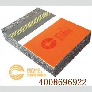 KINGLISH® B graphitic polystyrene insulation board