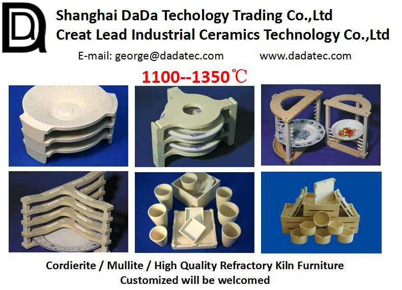 Industrial ceramic High quality refractory Cordierite Mullite Secondary kiln furniture from China
