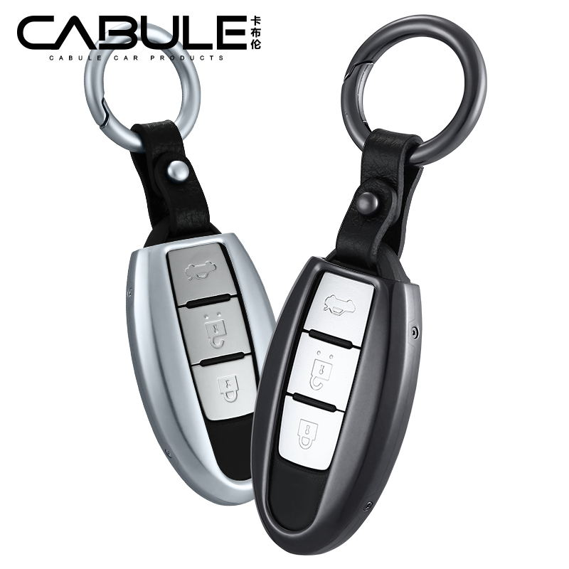 aluminum alloy car key case for Nissan