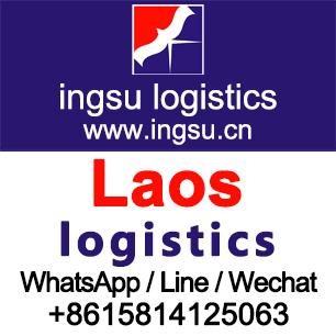 logistics transportation from Guangzhou,China to Luang Prabang,Laos by land.
