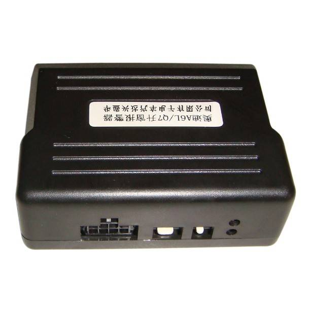 CAN BUS Alarm for Audi A6/Q7