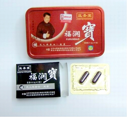 chinese herbal furunbao sex pills products good price