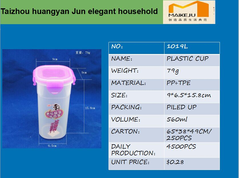 1019L environmental protection plastic tea cup /plastic water cup with Good sealing function