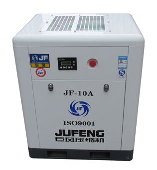 JF Series Air Compressor