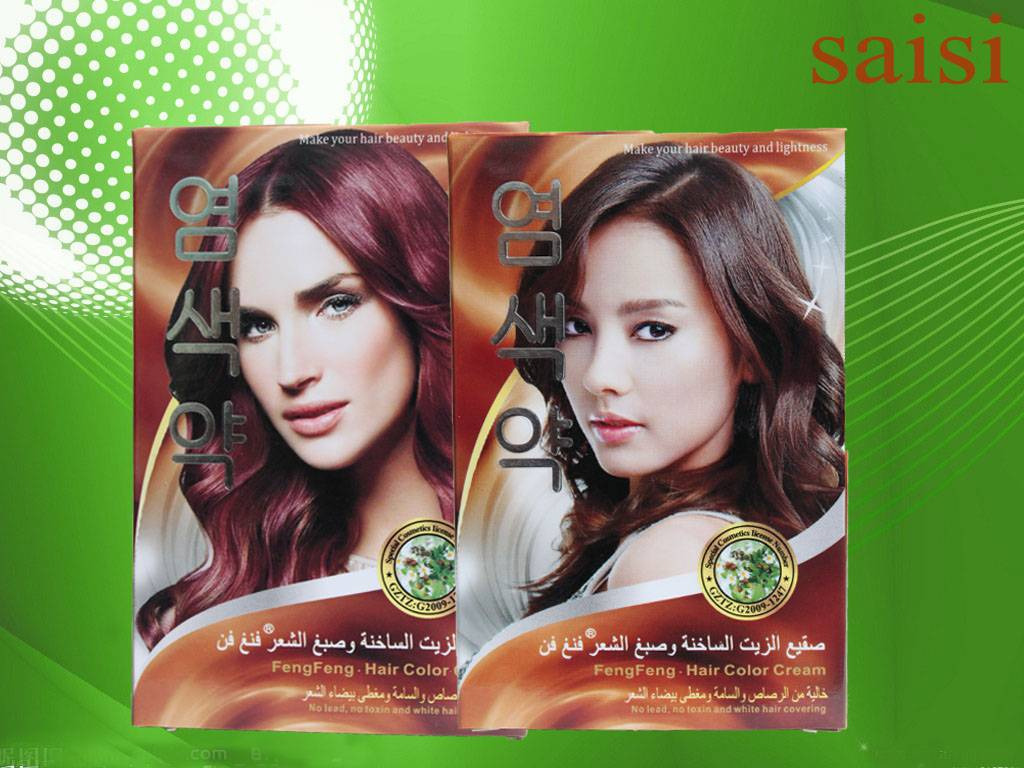 80ml*2 restore hair color naturally professional hair color brands