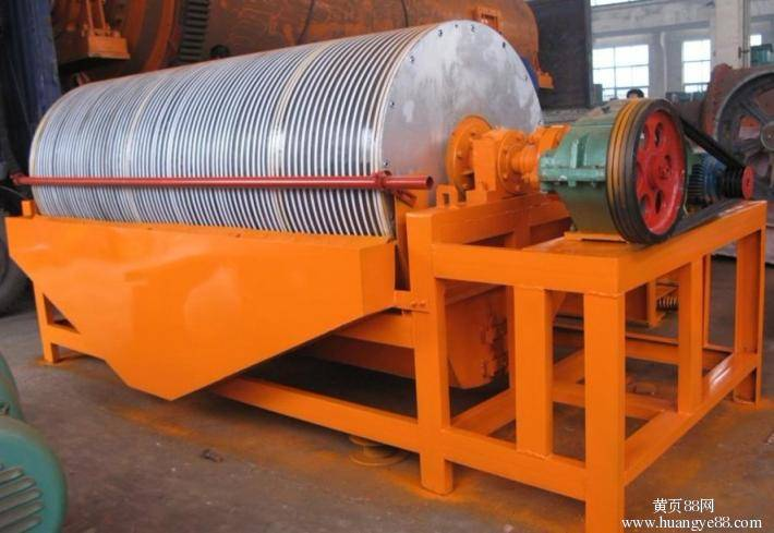 mineral iron sand magnetic separator