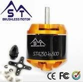 Sell 5055(4020)Outrunner Brushless Motor