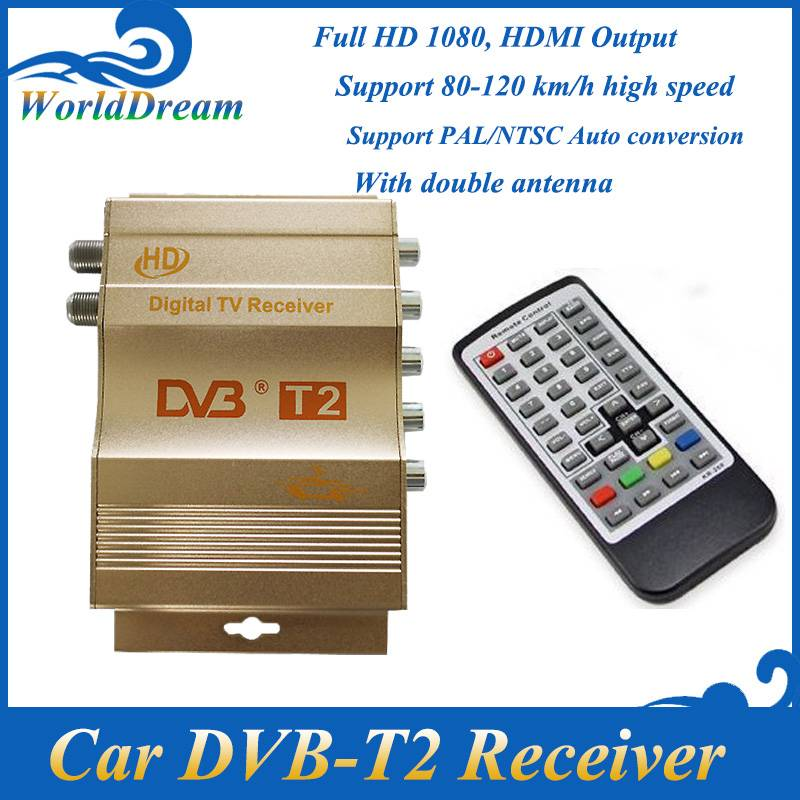 wholesale dvb t2 car tuner with mpeg4 h.264