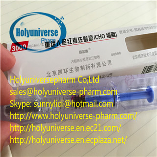 EPO,3000iu/vial,5vials/kit, Recombinant Human Erythropoietin Injection,CHO Cell,syringes on sale