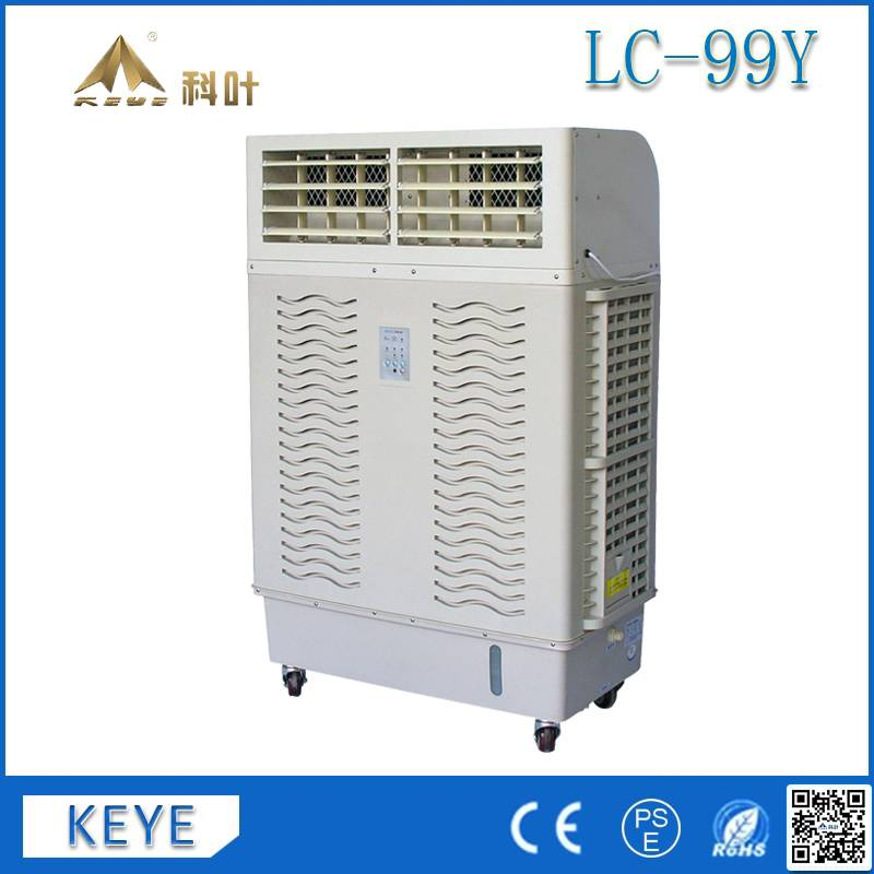 KEYE Movable evaporative air cooler model  LC-99Y