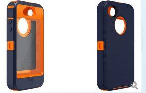 dustproof, waterproof, splashproof  phone case for Iphone 4 4s etc