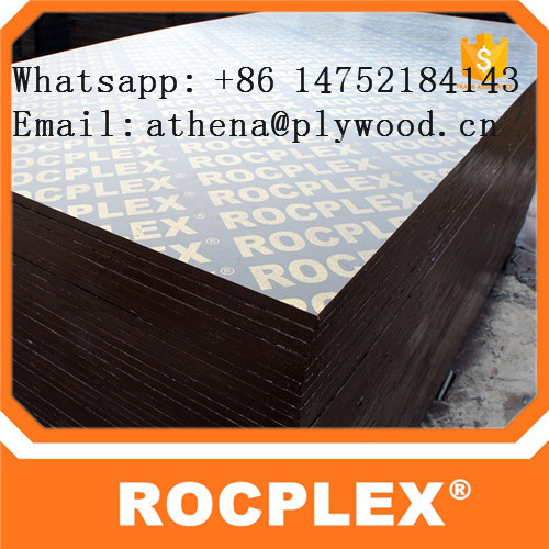 brown film shutter plywood, 12mm film faced plywood china, plastic concrete formwork